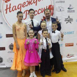 ФОТО с турнира г.Анапа Надежды России 2017