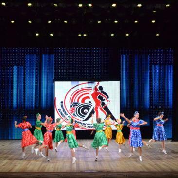 Фото Кубок Федерации танцевального спорта ДНР по современным танцевальным дисциплинам.