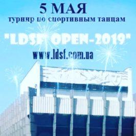 ВНИМАНИЕ!!! Турнир 5 мая 2019г. «LDSF OPEN — 2019» в г.Луганске (ЛНР) ОТМЕНЕН!!!