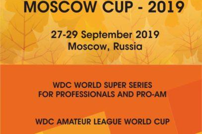 27-28 сентября 2019 года. MOSCOW CUP-2019.