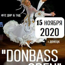 DONBASS OPEN — 2020